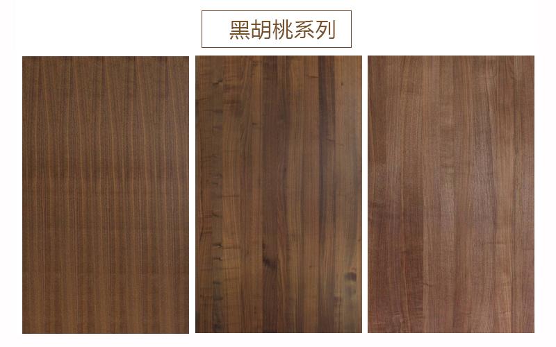 吉盛唐朝黑胡桃木飾面板,有什么優勢?